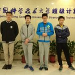 #SCC #SC16: Welcome Team SwanGeese from China's University of Science and Technology